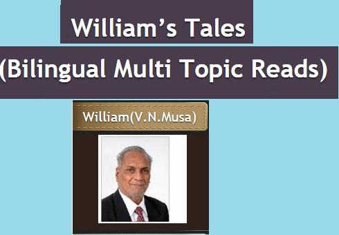 wm_tales