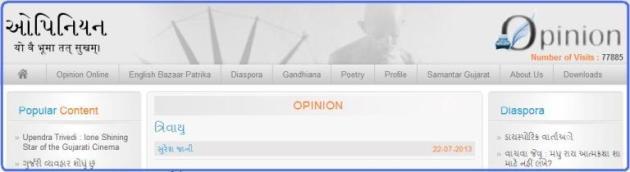 opinion_trigas