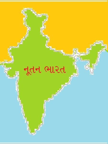 India_NB